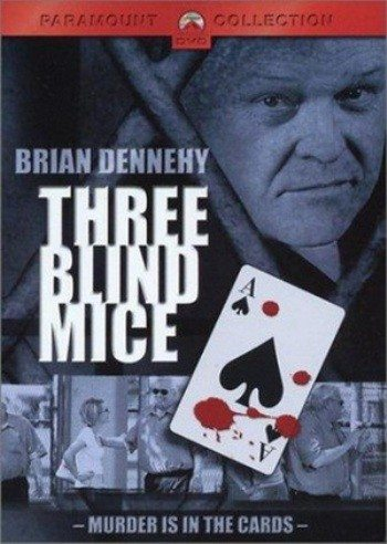 Три слепых мышонка - (Three Blind Mice)