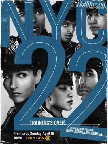 Нью-Йорк 22 - (NYC 22)