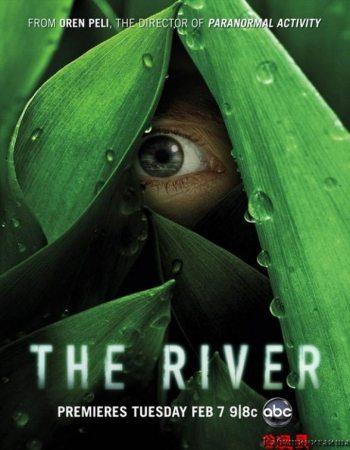 Река - (The River)