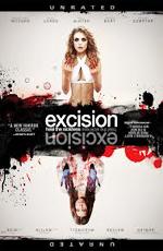 Обрезание - (Excision)