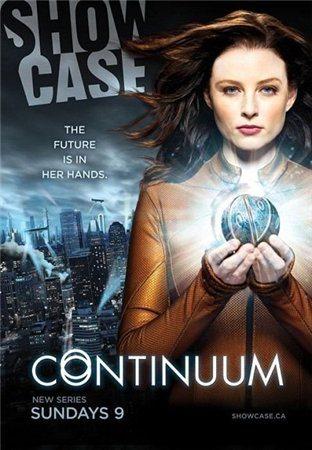 Континуум - (Continuum)