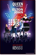 Благотворительный концерт Элтона Джона и группы Queen против СПИДа