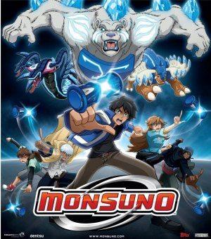 Монсуно - (Monsuno)