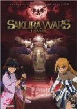 Сакура: Война миров - Sakura Wars TV
