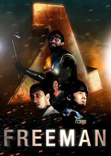 Халф-Лайф: Знакомство с Фрименом - (Enter the Freeman: Half-Life Film)
