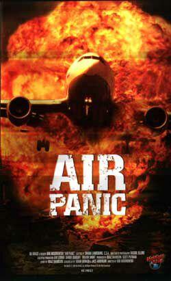 Воздушные террористы - Panic