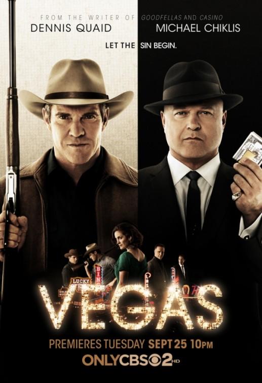 Вегас - (Vegas)