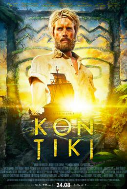 Кон-Тики - (Kon-Tiki)