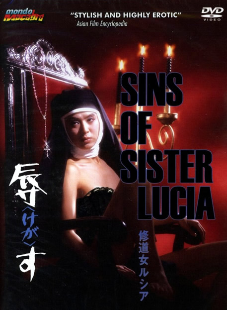 Грехи сестры Люсии - (Sins of Sister Lucia)