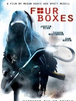 Четыре коробки - Four Boxes