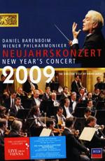 Новогодний концерт Венского филармонического оркестра - (Neujahrskonzert der Wiener Philarmoniker)