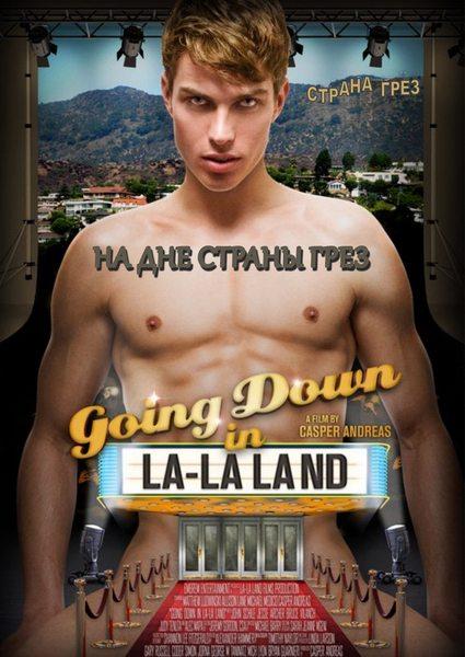 На дне Страны грез - (Going Down in La-La Land)
