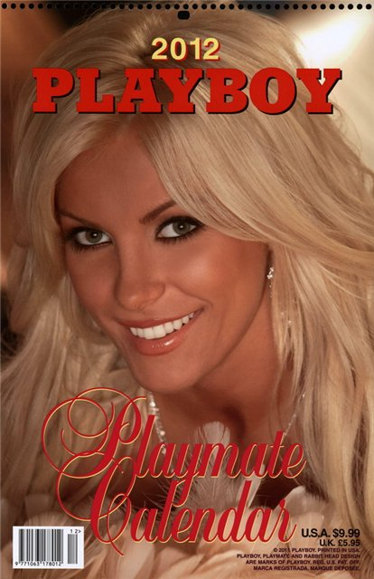 Playboy - Playmate Extra Videos