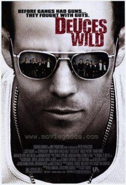 Дикие черти - Deuces Wild