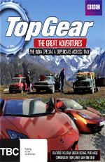 Топ Гир – Путешествие по Индии - (Top Gear - India Special)