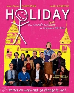 Выходной - Holiday