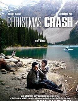 Рождественская авария - Christmas Crash