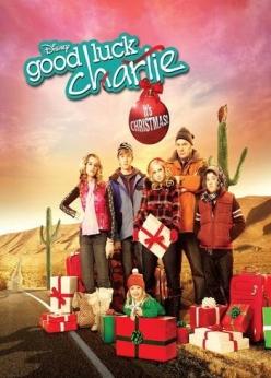 Держись, Чарли! Это Рождество! - Good Luck Charlie, Its Christmas!