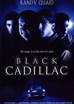 Черный кадиллак - Black Cadillac