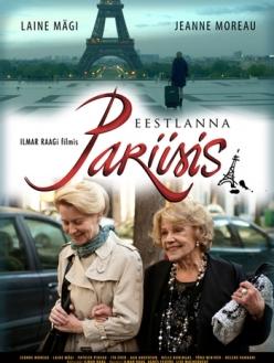 Леди в Париже - Une Estonienne а Paris