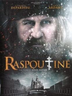 Распутин - Raspoutine