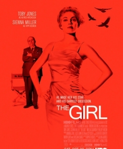 ������� - The Girl