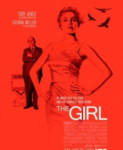 Девушка - The Girl
