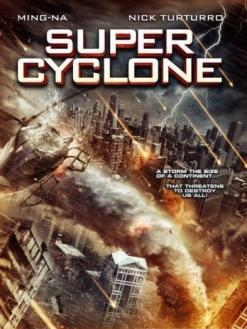 Супер циклон - Super Cyclone