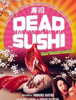 Зомби-суши - Deddo sushi