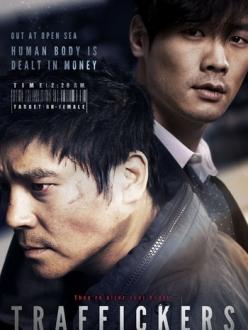 Контрабандисты - Traffickers