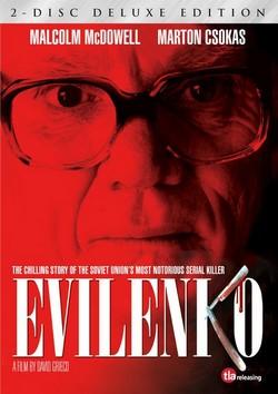 Эвиленко - Evilenko