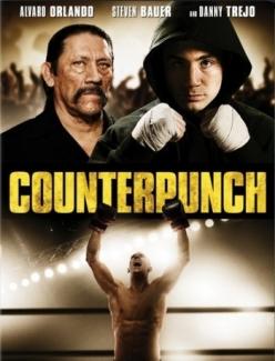 Контрудар - Counterpunch
