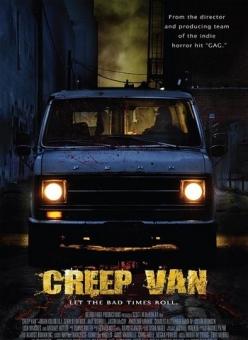 Зловещий фургон - Creep Van