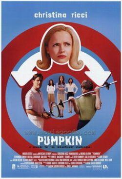 Тыковка - Pumpkin