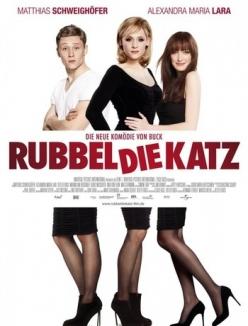 Влюбленная женщина - Rubbeldiekatz