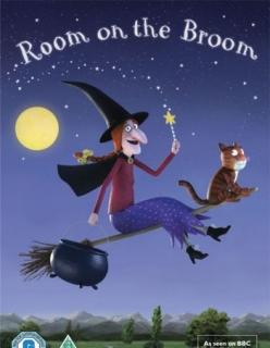 ����� �� ����� - Room on the Broom