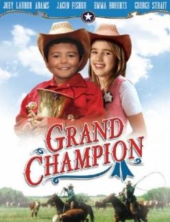 Великий чемпион - Grand Champion