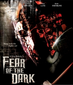 ������ ���� - Fear of the Dark
