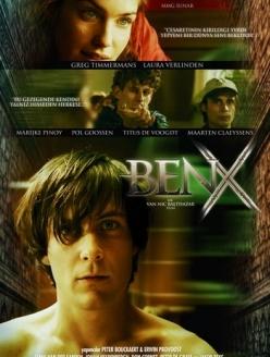Бен Икс - Ben X