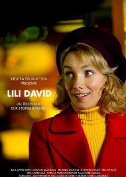 Лили Давид - Lili David