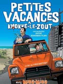 Маленькие каникулы в Кнок-ле-Зут - Petites vacances а Knokke-le-Zoute