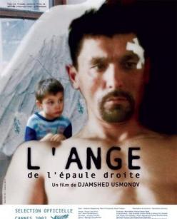 Ангел правого плеча - Fararishtay kifti rost