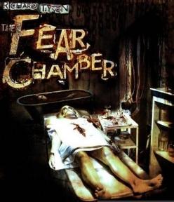 Палата страха - The Fear Chamber