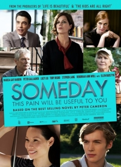 ������� ��� ���� �������� ���� ������ - Someday This Pain Will Be Useful to You