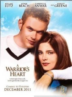 ������ ����� - A Warriors Heart