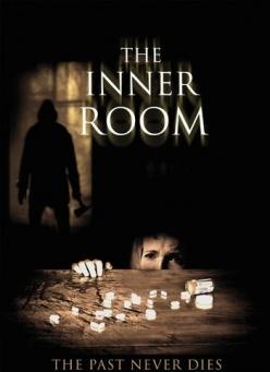 Внутреннее пространство - The Inner Room