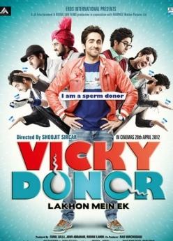 ����� ���� - Vicky Donor