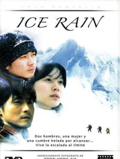 Ледяной дождь - Bingwoo