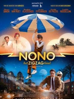 Ноно – мальчик-детектив - Nono, het Zigzag Kind
