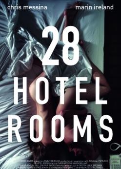 28 спален - 28 Hotel Rooms
